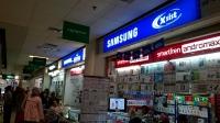 Not Samsung Shop